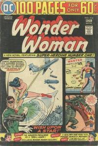 Wonder Woman (1942) 214