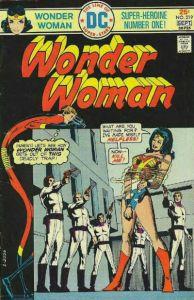 Wonder Woman (1942) 219