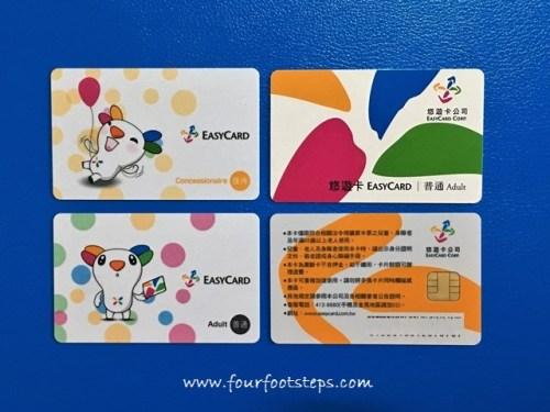 Taiwan-Easycards.jpg