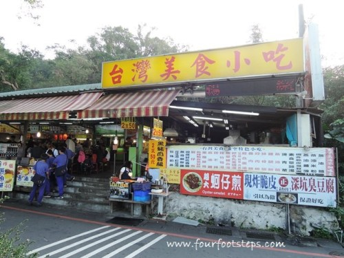 maokong_food_stalls.jpg