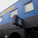 Seattle's El Corazon