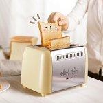 Kitzen 2 tranches de grille-pain rétro • 2 fentes • élargir la cuvette de pain • 680 W • fonction de dégivrage • fonction de décongélation et de réchauffage • inox • récipient à miettes amovible • jaune vie de luxe