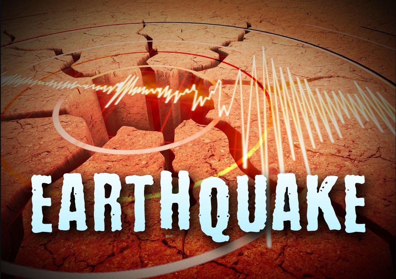 earthquake_1558126120500.JPG