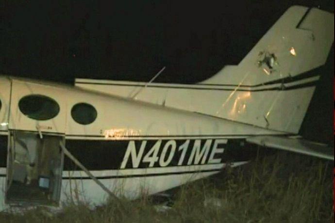 Callaway County, Fulton, MO small plane crash_397108861833923303