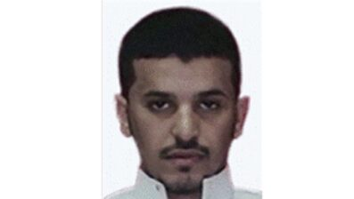 This undated photo released by Saudi Arabia's Ministry of Interior is said by them to show Ibrahim Hassan al-Asiri.