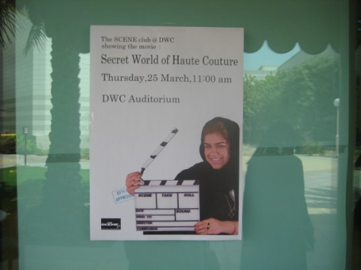 Poster screening Dubai Womens College