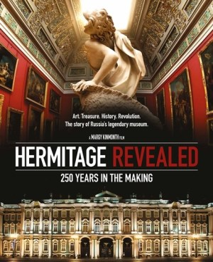 Hermitage Revealed extra screenings