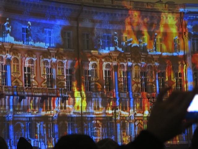 Hermitage 250th Anniversary
