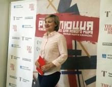 Revolution Moscow Premiere at Tretyakov 15