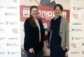 Revolution Moscow Premiere at Tretyakov 18