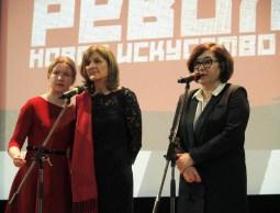 Revolution Moscow Premiere at Tretyakov 30