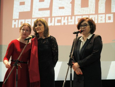 Revolution Moscow Premiere at Tretyakov 30