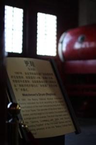 china-urlaub-erfahrungen-peking-drums-bells-tower-theater-artisten-show-50