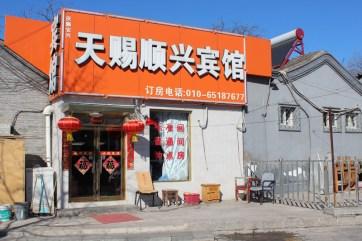 china-urlaub-erfahrungen-peking-drums-bells-tower-theater-artisten-show-79