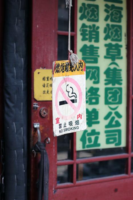 china-urlaub-erfahrungen-shanghai-schnellzug-Yuyan-Garten-stadtgotttempel-66