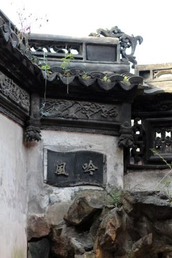 china-urlaub-erfahrungen-shanghai-schnellzug-Yuyan-Garten-stadtgotttempel-7