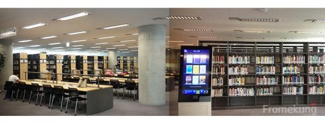 underwood-memorial-library