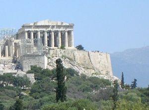 Facciata occidentale del Partenone