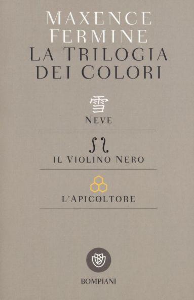 trilogia_dei_colori-frammenti_di_libro