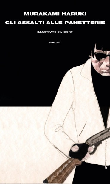 murakami-gli-assalti-alle-panetterie-frammenti_di_libro