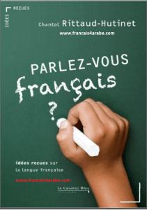 Télécharger Parlez-vous le français pdf gratuit livre pour apprendre le Français