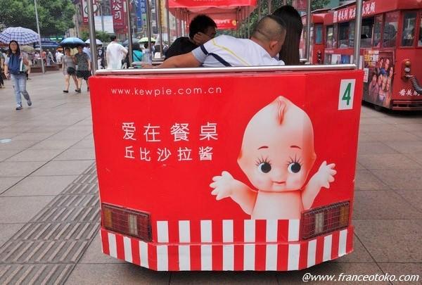南京路 上海 観光