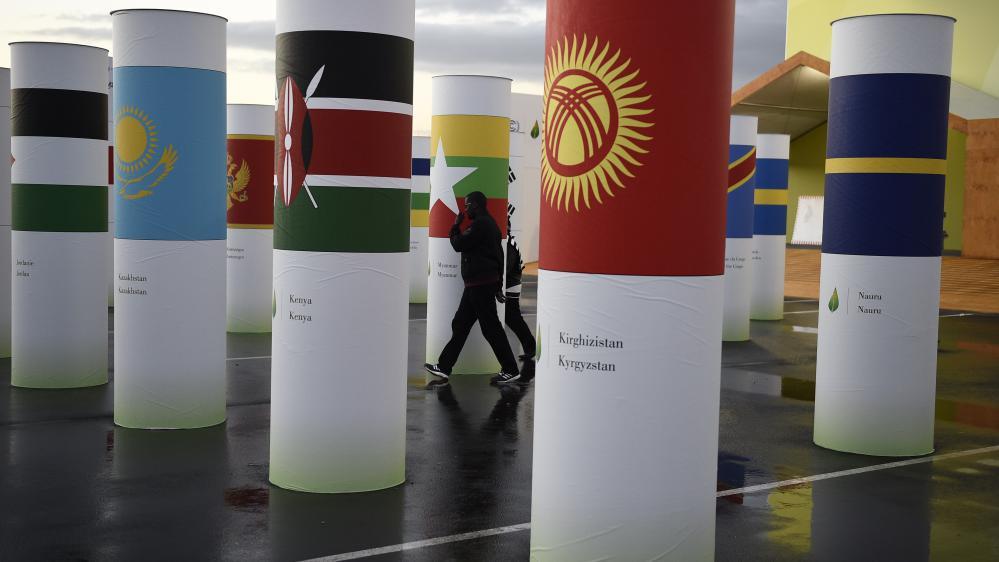 L'entrée de la COP21, au Bourget, près de Paris, jeudi 26 novembre 2015.