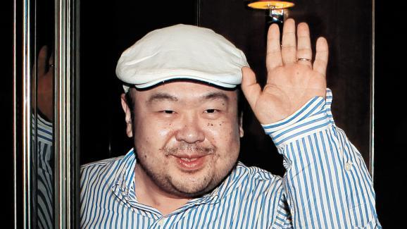 Kim Jong-nam, le demi-frère du leader nord-coréen Kim Jong-un, le 4 juin 2010 à Macau.
