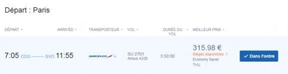 Un billet d\'avion Paris-Moscou est disponible pour le 15 juillet au matin, pour près de 316 euros, avec la compagnie aérienne russe Aeroflot.