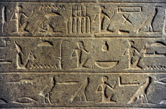 Fragment (en quartzite) de la stèle du roi Sésostris III (dite de Semna), datée du XIXe avant notre ère et marquant la frontière entre l\'Egypte et la Nubie. Stèle exposée au Neues Museum à Berlin.