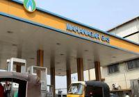 Mahanagar Gas CNG station franchise