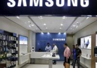Samsung Smart phones retail Franchise