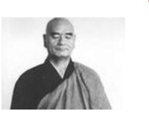 Méditations : Maître Deshimaru