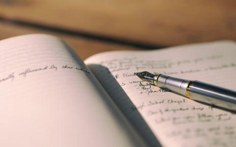 List do wiernych (redakcja pierwsza)