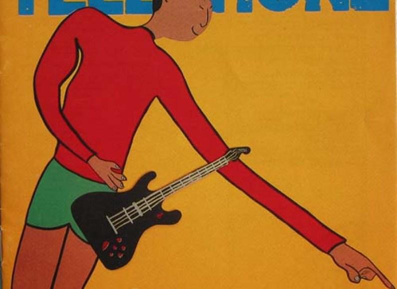 """pochette de l'album """"Un Autre Monde"""" du groupe Téléphone"""