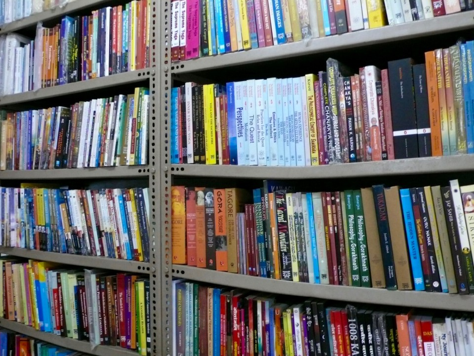 Largest Spiritual Bookstore in Mumbai.  One day soon Vishal's book on the Happiness will be sold here!