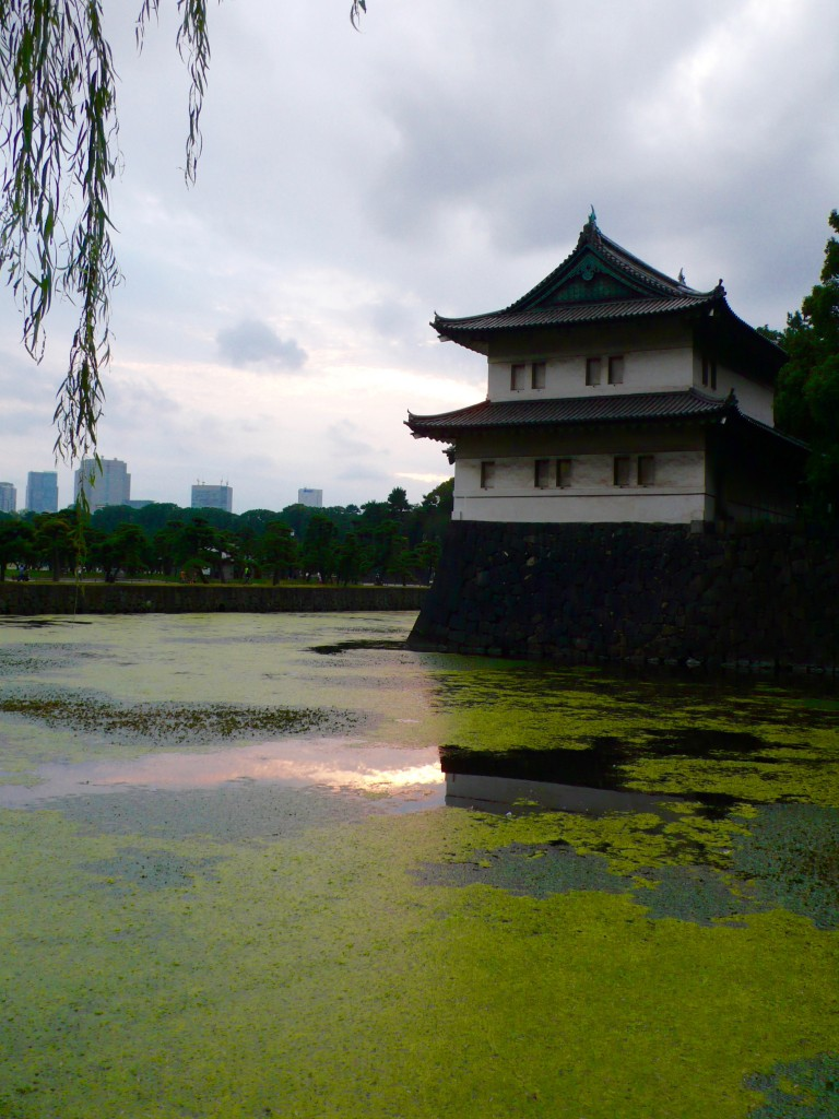 Imperial Palace grounds and moat
