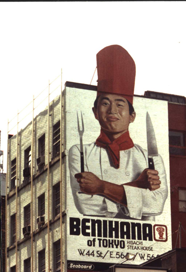 Benihana - Jerry Johnson