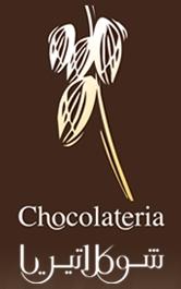 chocolateria.PNG