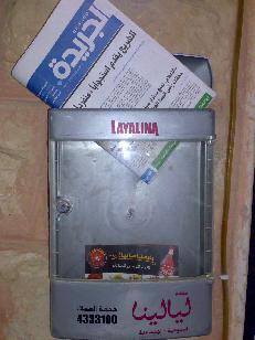 aljarida-newspaper.jpg