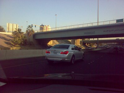 Photo of Spotted: BMW 7 Series 2009