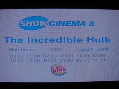 Photo of Burger King sponsering Showcinema
