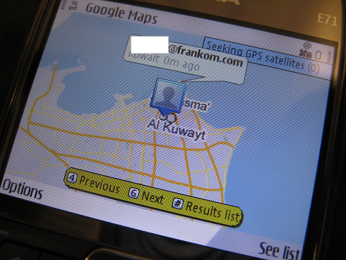 Photo of Google Latitude
