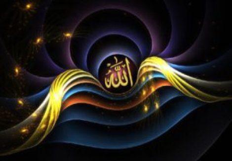 Top 60+ Awesome Islamic Status For Whatsapp 2016