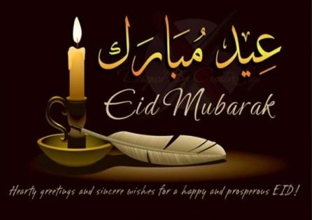 Great Cute Eid Al-Fitr Greeting - Screenshot_31-2  Graphic_647936 .jpg