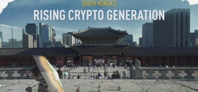 Korea's Rising Crypto Generation