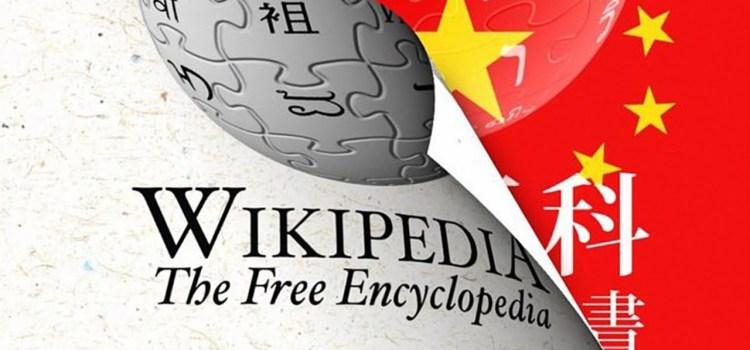 Wikipedia Wars