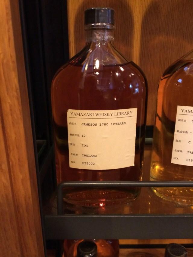 Found Jameson whisky in Suntory Yamazaki Distillery