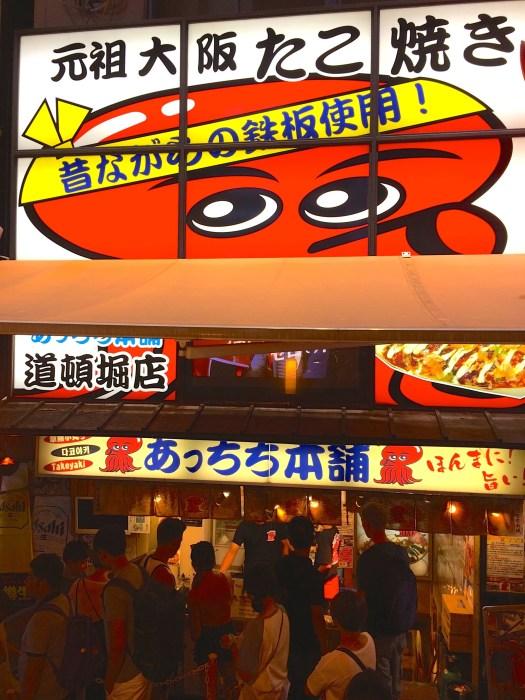 Octopus ball shop in Osaka Japan