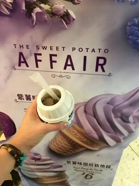 Sweet potato McFlurry Hong Kong
